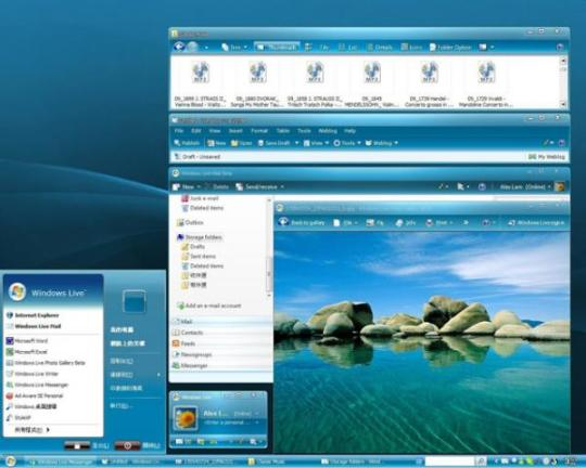 Windows Live Skin for Windows XP and Vista