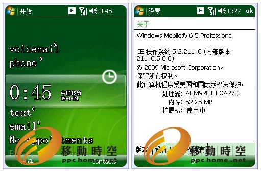 Windows Mobile 6.5 Beta