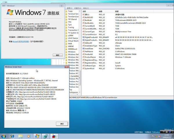 turn 7106 chinese in English, Idea!! - Page 2 - Windows 7 Help Forums